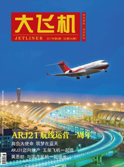 Jetliner, Issue No. 6 in 2017