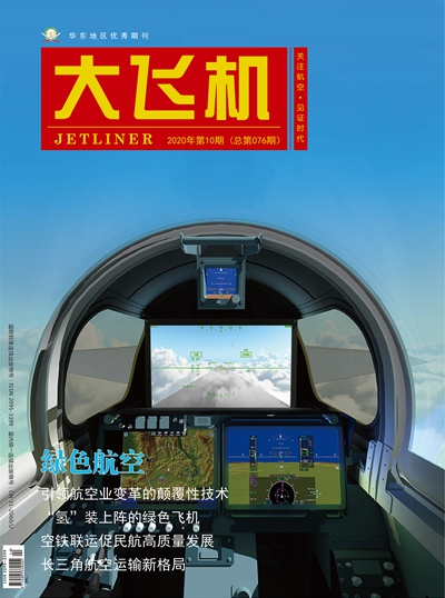 Jetliner, Issue No. 10 in 2020