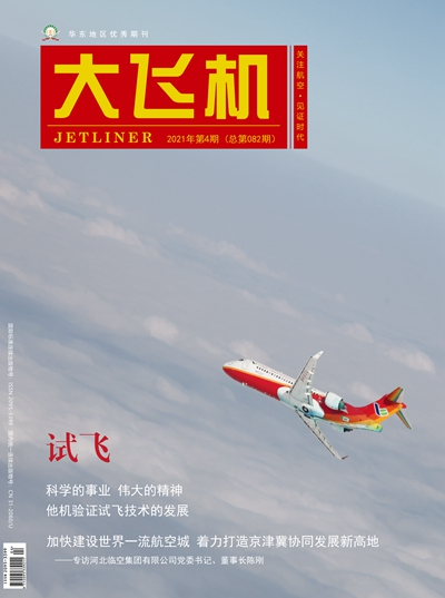 Jetliner, Issue No. 4 in 2021