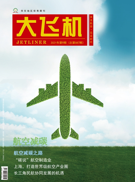 Jetliner, Issue No. 9 in 2021