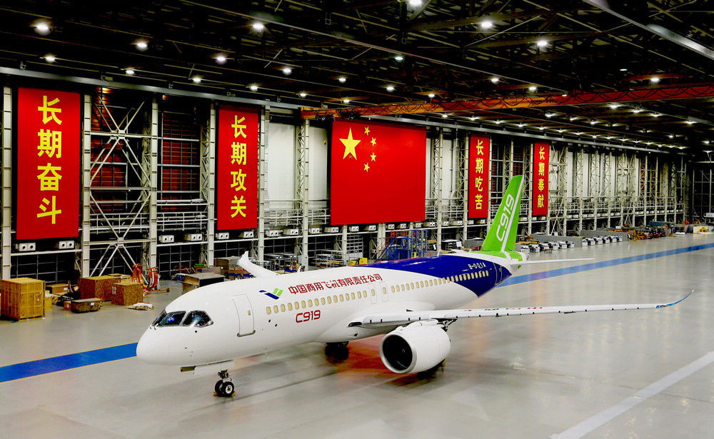 C919 Commercial Aircraft Corporation Of China Ltd