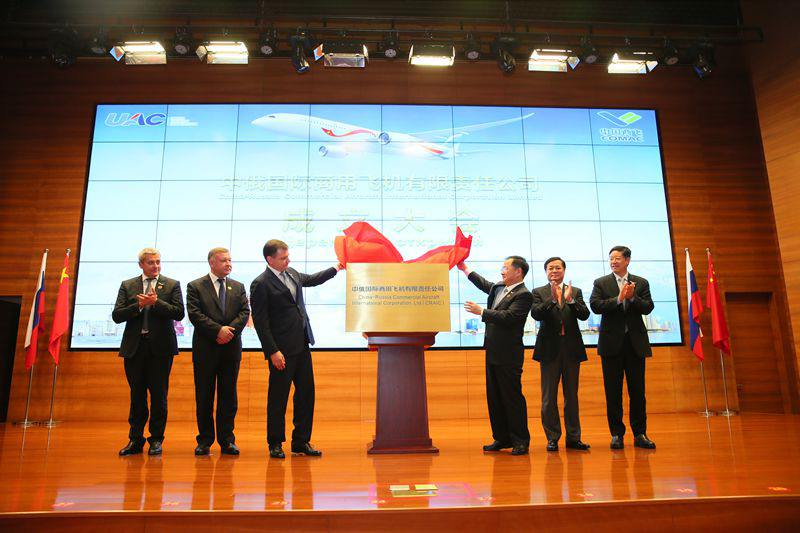 China-Russia Commercial Aircraft International Co., Ltd. (CRAIC) was founded in Shanghai