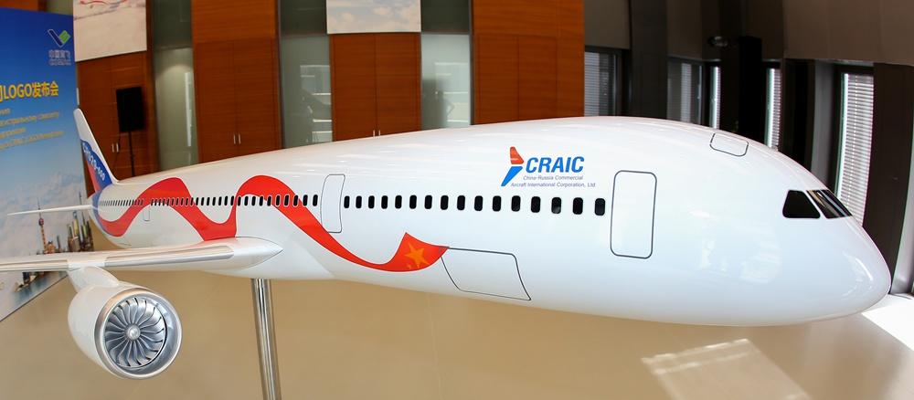China-Russian long range wide body commercial aircraft named as CR929CRAIC LOGO presented