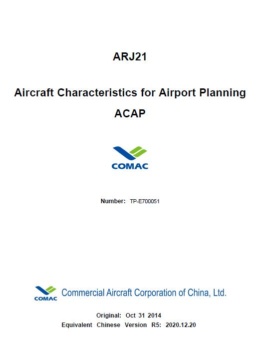 ARJ21 Aircraft Characteristics for Airport Planning
