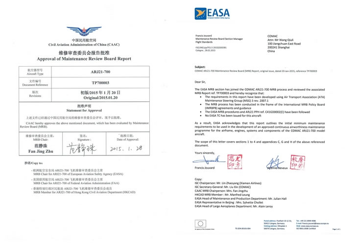 Arj21-700 Mrbr Jointly Approved By Caac And Easa__Commercial